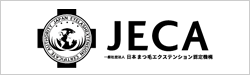 一般社団法人日本まつ毛エクステンション認定機構