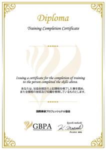 gbpa_diploma