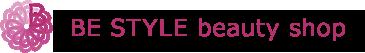 BE STYLE Online shop 商材通販|プロ専用のまつげエクステ商材・まつげパーマ・ボディジュエリー・美容商材通販。オリジナルブランド STYLE LASH取扱。