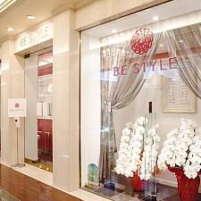 スクール・店舗 外観1|BE STYLE beauty school|名古屋のまつげエクステ専門スクール