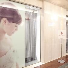 スクール・店舗 外観2|BE STYLE beauty school|名古屋のまつげエクステ専門スクール